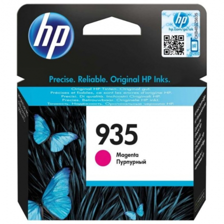 HPC2P21AE