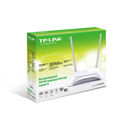 TP-LINKTL-MR3420